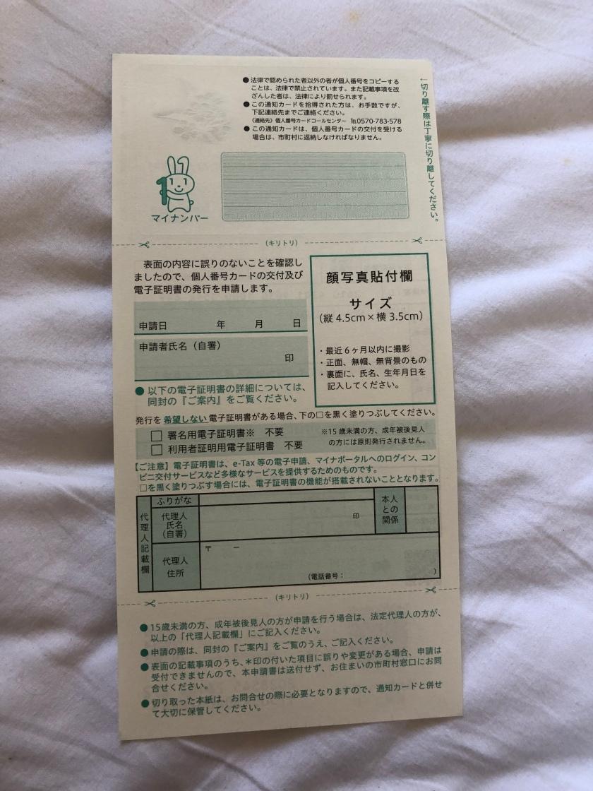 E13FD503-8334-402F-AF60-EA55A6DD15AC